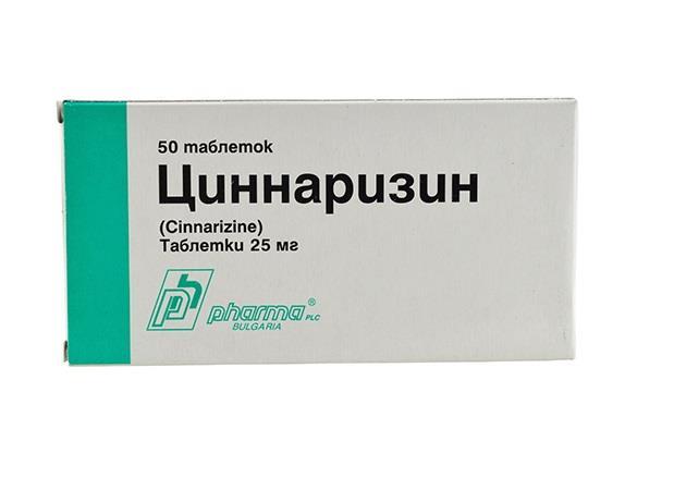 Циннаризин: способ применения и дозировка